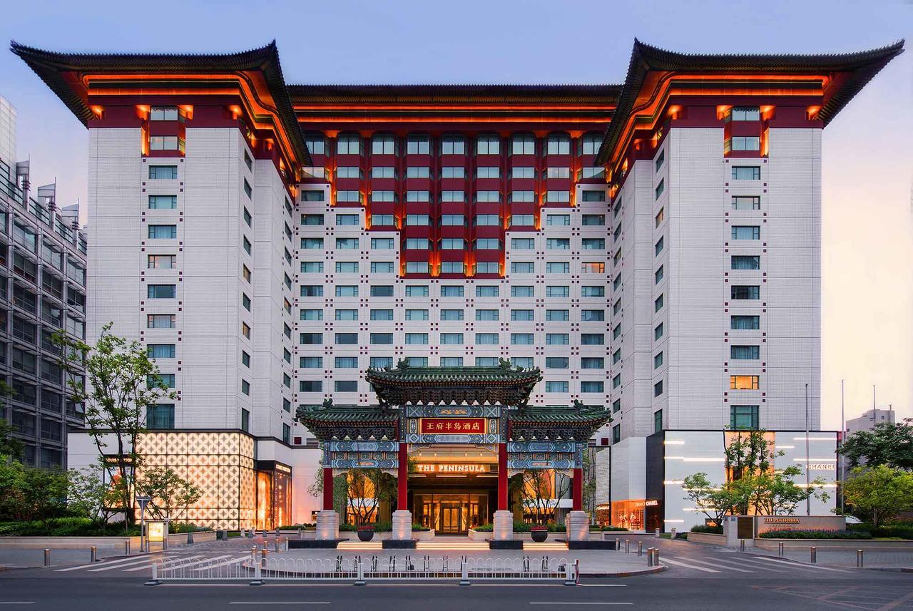 The Peninsula Palace Beijing