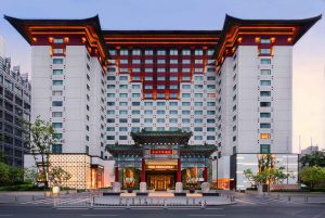 The Peninsula Palace Beijing